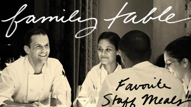 familytable2